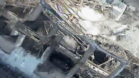 fukushimawater